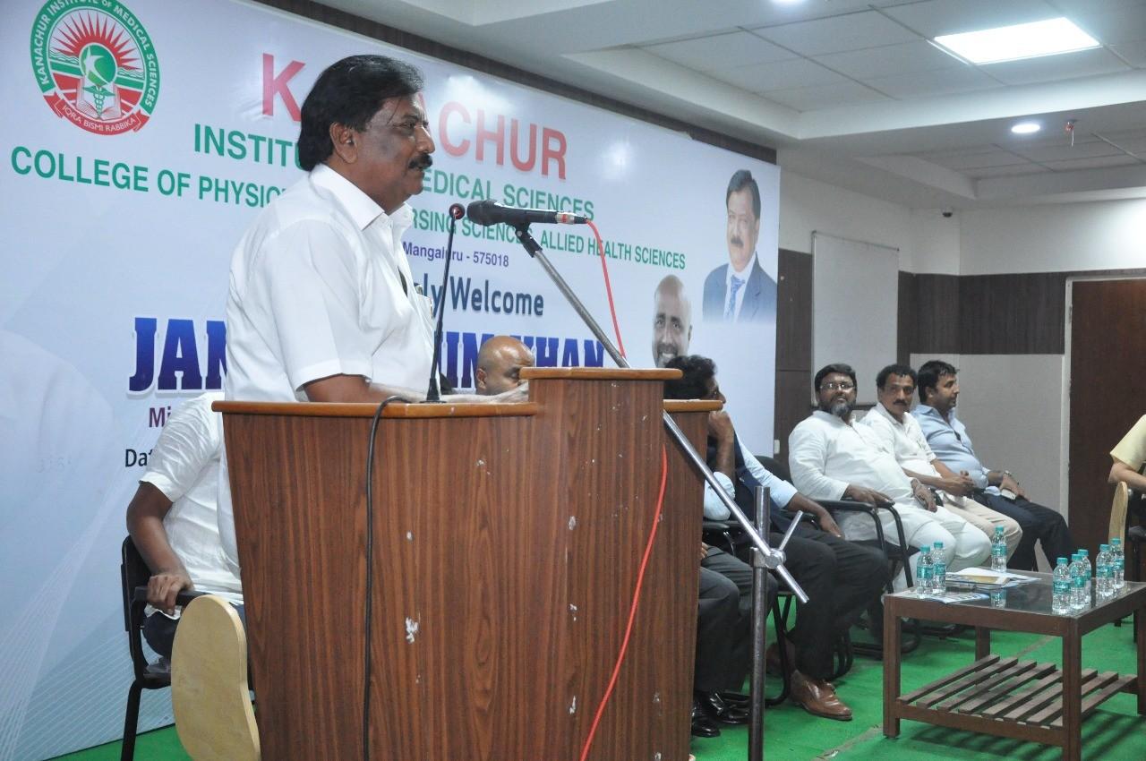 Minister Rahim Khan visits Kanachur's healthcare Campus