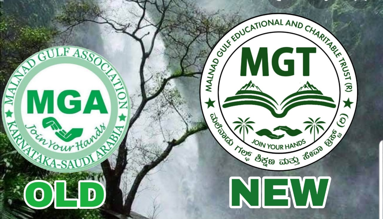 Malnad Gulf Association is now Malnad gulf educational and charitable trust (R)