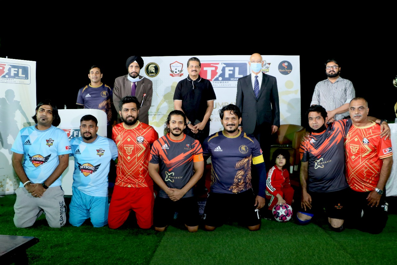 Thumbay Football League 2020 Launched in  UAE