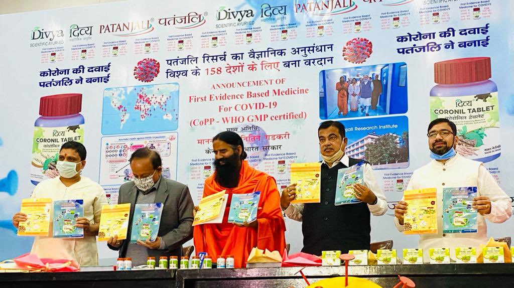 Coronil has received Ayush Ministry certification as per WHO scheme: Patanjali