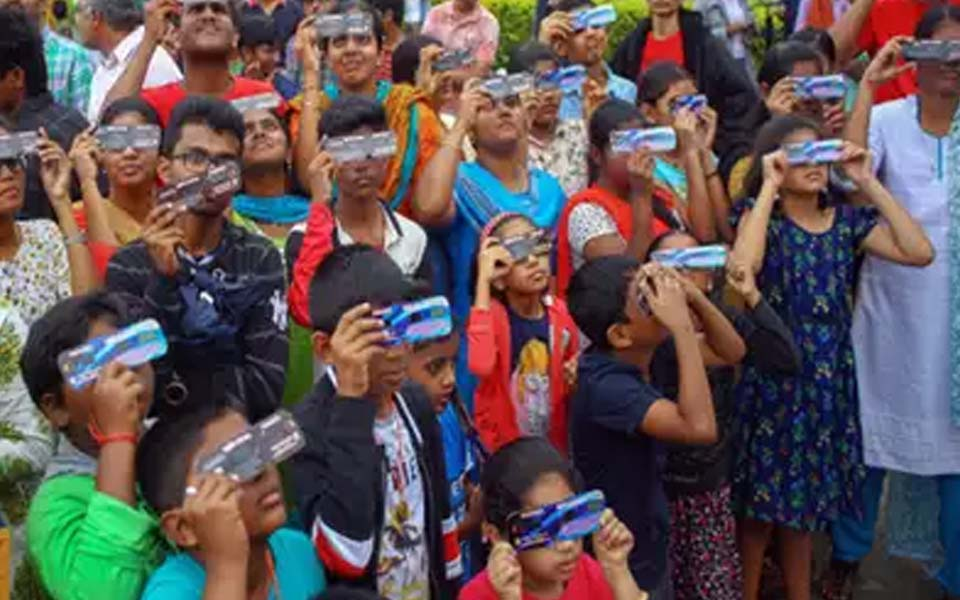 15 youths suffer vision loss due to solar eclipse in December