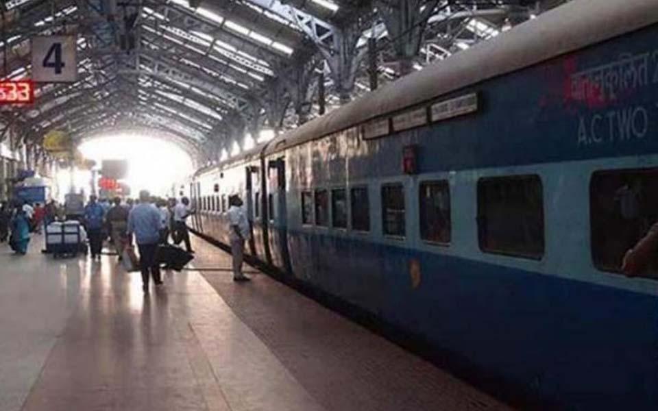 Image result for train fare