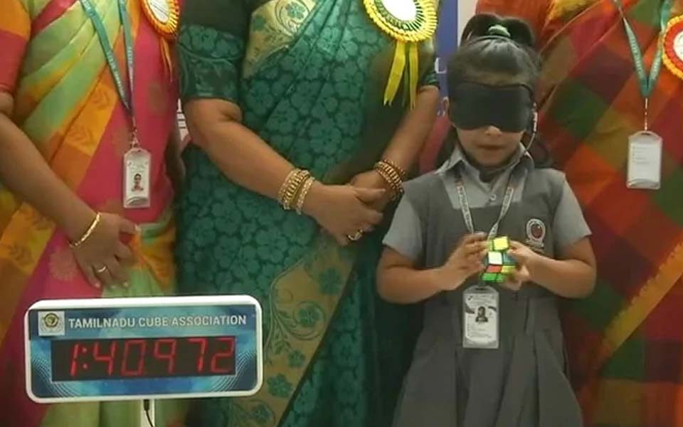 Guinness World Record : 6-year-old chennai girl solves rubik's cube puzzle blindfolded