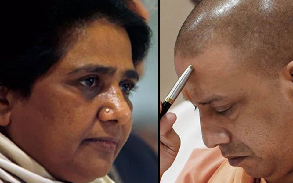 EC bans Adityanath for 3 days and Mayawati for 2 days from election campaigning