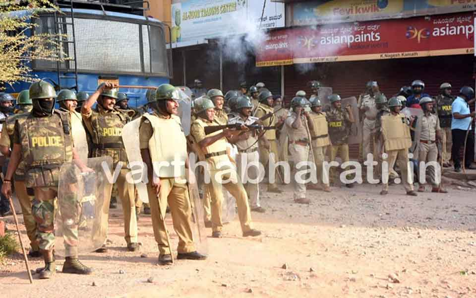 Dec 19 police Firing: 12 police personnel asked to appear before Magisterial Enquiry, remains absent