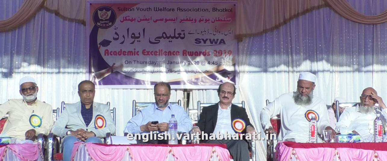 Muslims should strive to empower themselves politically: Dr. Javeed Jameel tell students in Bhatkal