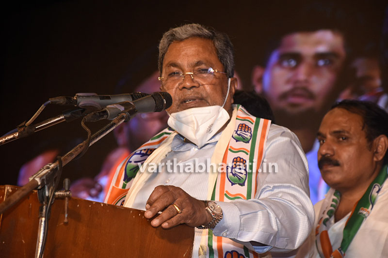 BJP did not want Cong government-led by Narayanasamy in Puducherry to continue, claims Siddaramaiah