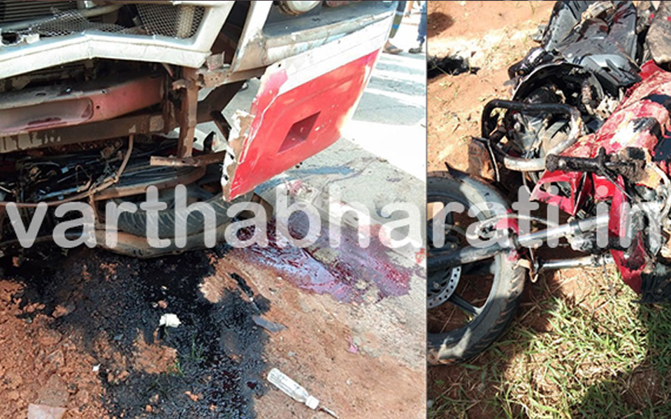 Bantwal: Bus-bike accident