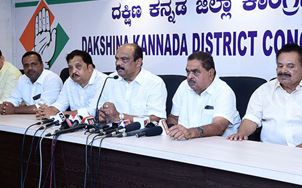 Ramanath Rai will lead formation of Cong-JD(S) joint electoral committe in District: DK Congress