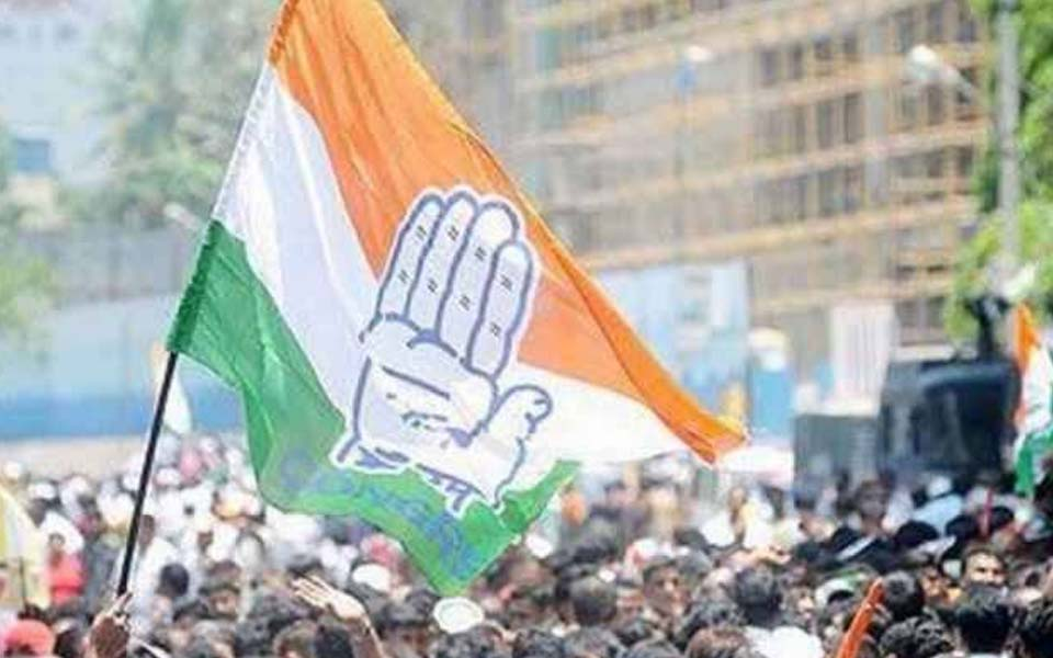 Karnataka: Congress suspends seven office bearers of Kolar District for anti-party activities